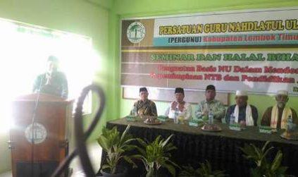 PERGUNU Lotim Gelar  Seminar dan Halal Bihalal